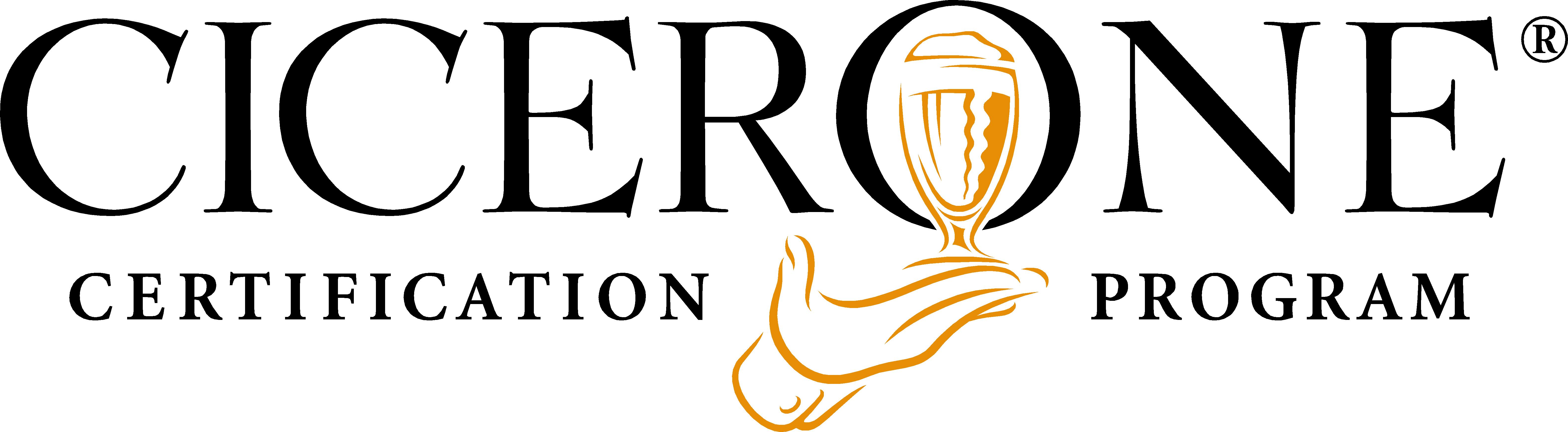 cicerone certification program beer certified advanced level officially launches canada exam programs exams announces results server tailored announced fully launch